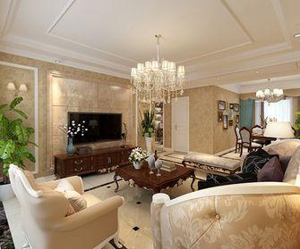 140平米三欧式风格客厅设计图
