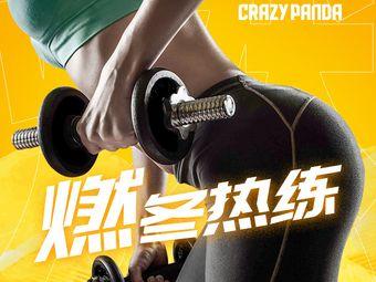 疯狂熊猫健身(玉锦湾店)