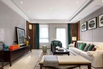 110平米三中式风格客厅图片