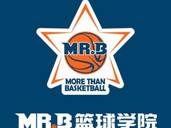 MR.B PARK 篮球公园(新门西店)