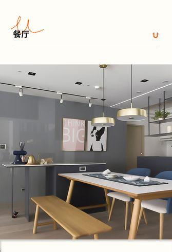 富裕型90平米三现代简约风格餐厅装修效果图