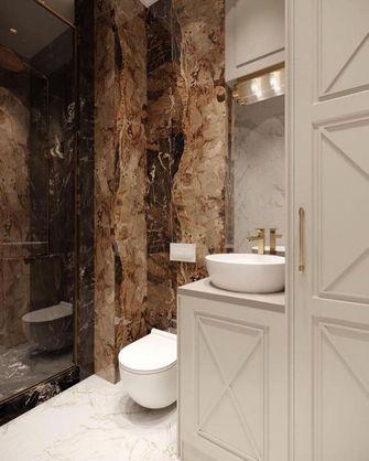 130平米三室两厅法式风格卫生间设计图