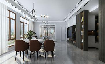 140平米四现代简约风格餐厅设计图