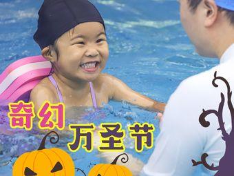 欧斯威国际亲子游泳(西四环中心店)