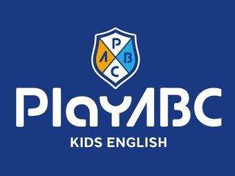 PlayABC少儿英语(慈溪中心)