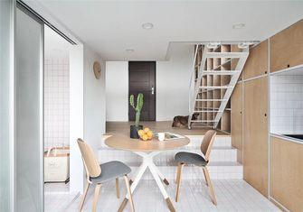 富裕型50平米一室一厅北欧风格餐厅装修案例