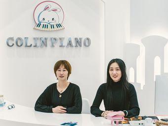 科琳钢琴音乐中心(金狮校区)