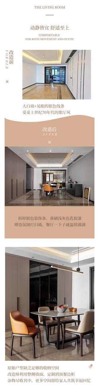 140平米四室两厅轻奢风格餐厅装修图片大全