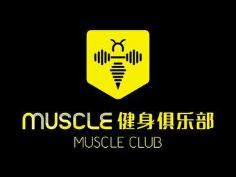 MUSCLE  CLUB锋越健身俱乐部(CBD店)