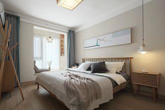 3万以下70平米日式风格卧室装修效果图