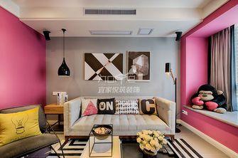 70平米一室一厅混搭风格客厅图片