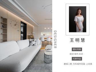 豪华型120平米三室两厅日式风格客厅图片