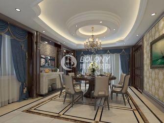豪华型140平米别墅欧式风格餐厅欣赏图