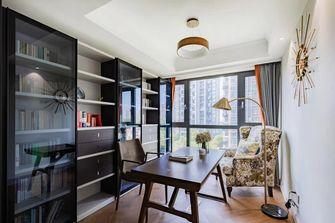 140平米四室一厅美式风格书房图