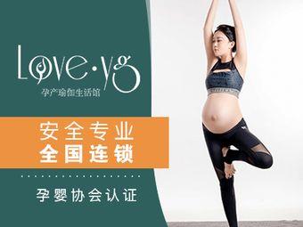 love·YG孕產瑜伽(三林店)