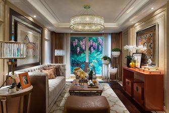 三新古典风格客厅欣赏图
