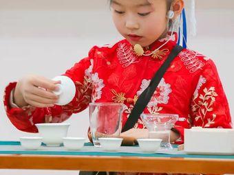 云谷茶学院成人、少儿茶艺(万达校区)