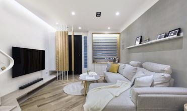 豪华型140平米三室三厅北欧风格客厅设计图