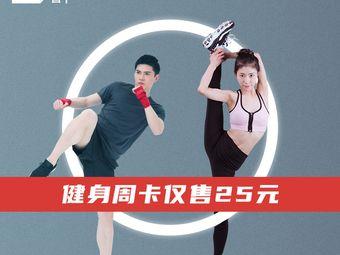 华腾荟运动健身