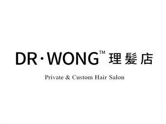 DR·WONG 理髪店(锦艺城店)