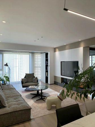 15-20万140平米三室一厅现代简约风格客厅图片大全