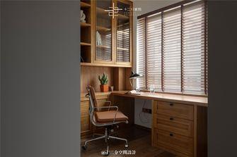 豪华型140平米四室两厅混搭风格书房装修效果图