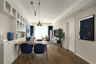 110平米三室两厅现代简约风格餐厅图