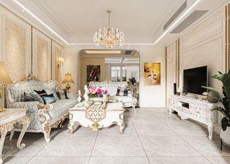 富裕型140平米三室两厅欧式风格客厅装修图片大全