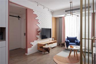 100平米三室两厅混搭风格客厅装修效果图