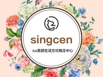 SingCen星辰(万达精选店)