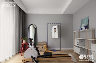 140平米三室两厅北欧风格健身房图