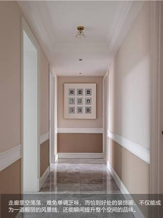 豪华型140平米四室两厅美式风格走廊欣赏图