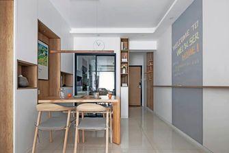 富裕型80平米三日式风格餐厅装修效果图