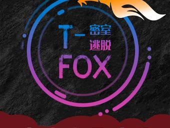 T-FOX艺术逃脱·沉浸密室