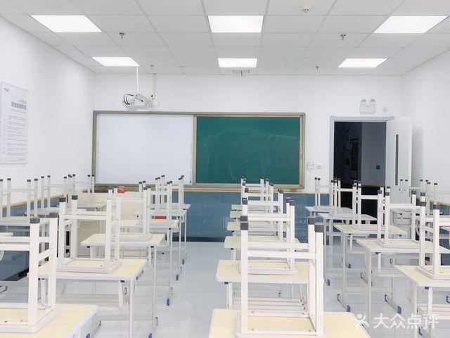 平行线学校(聚源路校区)