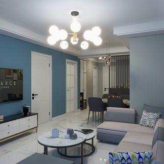 3万以下90平米现代简约风格客厅欣赏图