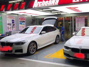 亚乔汽车养护中心(大融城店)