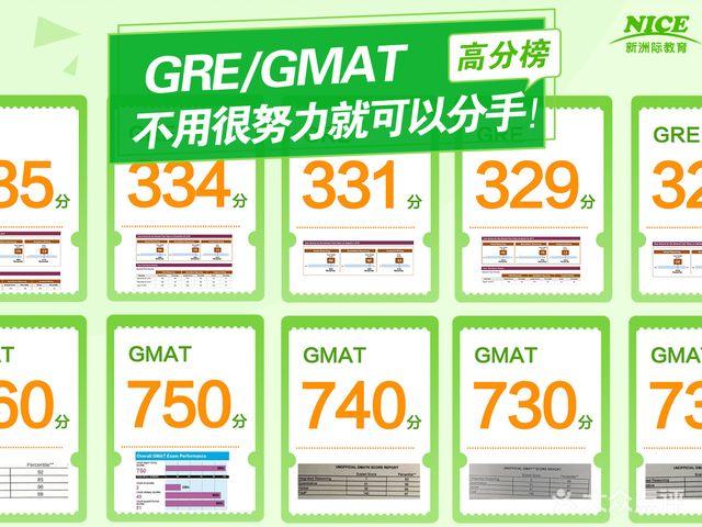新洲际雅思·托福·GRE·GMAT·留学(大学城校区)