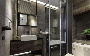 经济型一居室现代简约风格卫生间图片