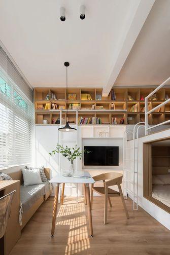 3万以下30平米以下超小户型现代简约风格餐厅装修案例
