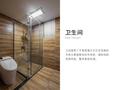 20万以上90平米三室两厅日式风格卫生间装修案例