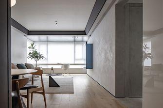 15-20万120平米三室两厅北欧风格客厅装修效果图