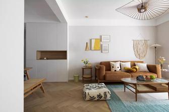 15-20万100平米三室一厅现代简约风格客厅效果图
