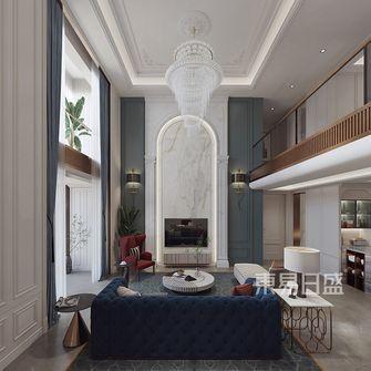 140平米复式法式风格客厅装修案例
