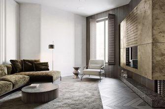 120平米三室一厅港式风格客厅装修图片大全