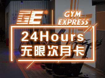 GymExpress快健身(平凉路24小时店)
