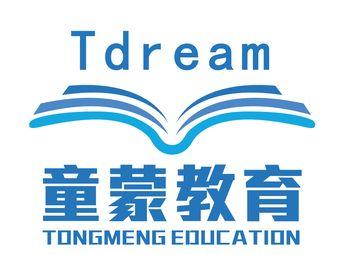 童蒙时代教育·成人学历提升助学中心