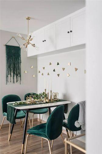 3-5万70平米中式风格餐厅图片