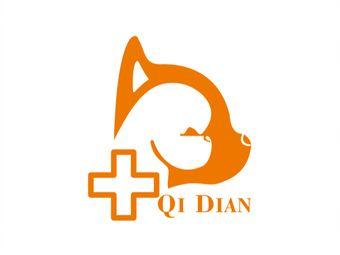 启点宠物医院·24小时·特色猫科·骨科中心