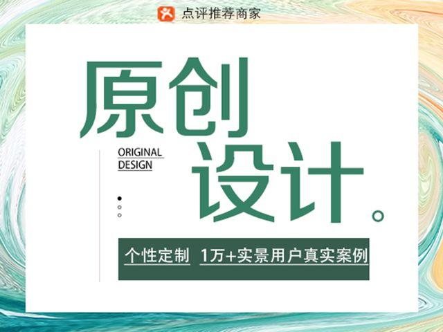 楚邦上易∣专注环保家装的图片